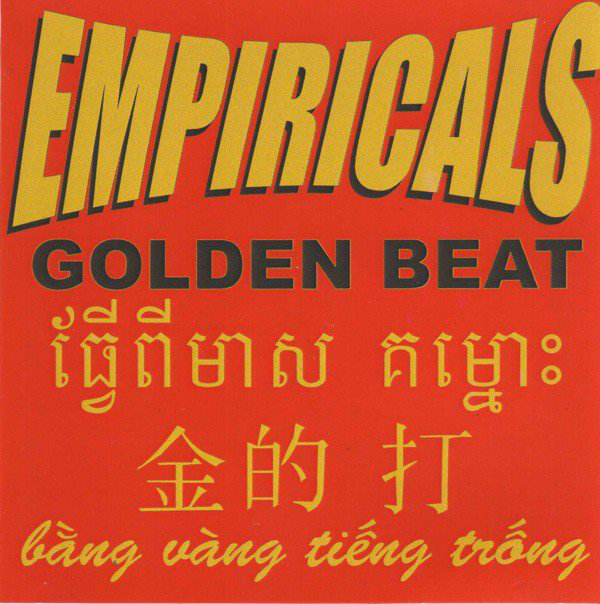 Empiricals - Golden Beat