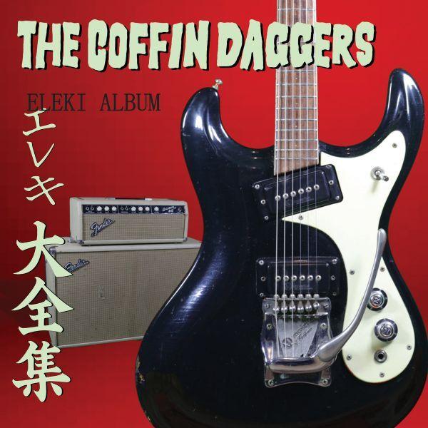 The Coffin Daggers - Eleki Album