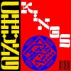 Chung Kings - Presents Surf-o-Tica